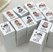 Ins Мультяшные карликовые наклейки корейские милые открытки