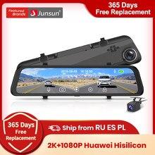 Junsun H166 Super Hd 2K 1440P Dash Cam Huawei Hisilicon Sony Sensor Auto Dvr Camera Video Recorder Achteruitkijkspiegel spiegel Nachtzicht