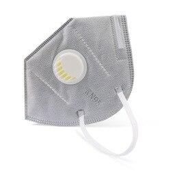 Maska ochronna N95 PM2.5 maski ochronne pył dachowy respirator na twarz Maska przeciwmgielna pyłoszczelna oczyszczanie powietrza Maska chirurgiczna 3
