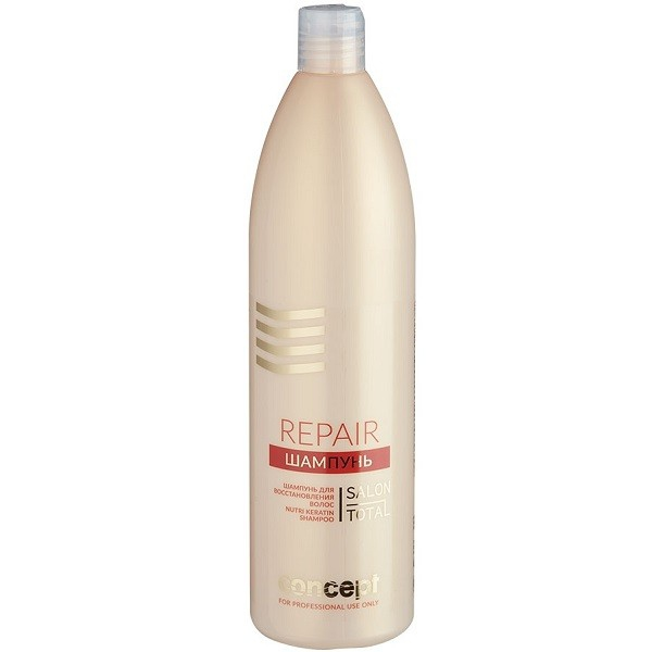 Hair Restoration Shampoo Concept, Nutri Keratin Shampoo, 300 Ml