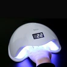 Sun 5 УФ лампа для ногтей 48 Вт Профессиональный лак сушилка
