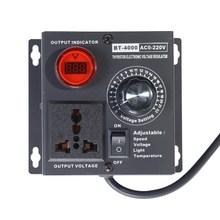 الاتحاد الأوروبي التوصيل AC220V 4KW SCR قابل للتعديل الجهد باهتة ضوء درجة الحرارة المحرك السلطة جهاز تحكم في سرعة المروحة