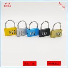 N814 New 3-digit Knapsack Code Lock Zinc Alloy Small Padlock Luggage Printable 3 digit compact padlock assorted color