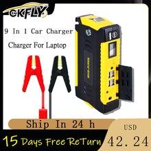 GKFLY dispositivo di avviamento ad alta capacità da 16000mAh Booster 12V cavi di avviamento per salto per auto portatili caricabatterie per auto