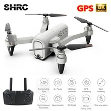 GPS Drone Camera Quadcopter Fixed-Height Wifi Fpv H6 New 5G SHRC ESC HD 4K for Kids Foldable