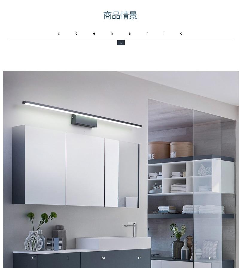 moderna frente espelho lâmpada fosco preto branco