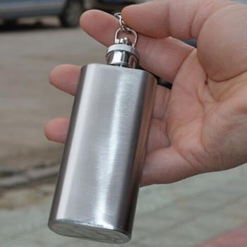 Portable 2oz Hip Flask Alcohol Flagon Mini Stainless Steel Keychain Mini Alcohol Hip Flask Accessories Home Boy Decoration tanie i dobre opinie ZMHEGW CN (pochodzenie) Metal Hip flask keychain