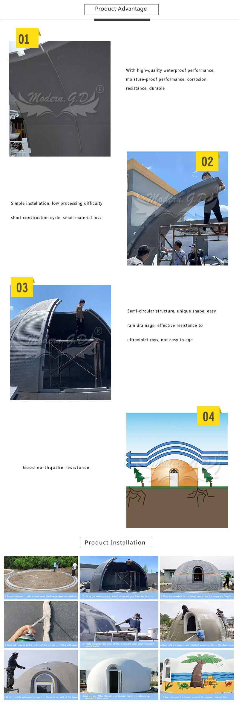 产品详情页_05