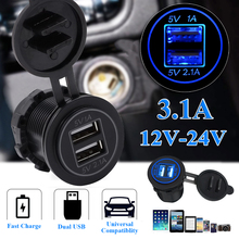 12V-24V Car Cigarette Lighter Socket Dual 1A/2.1A USB Port Car Charger Power Outlet Safe Charging Interior Accessories цена 2017