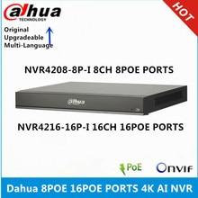 Dahua телефон, 8 каналов, 8 портов poe, 16 каналов, с 16 портами poe, максимальная поддержка разрешения 12 МП, 4K AI NVR