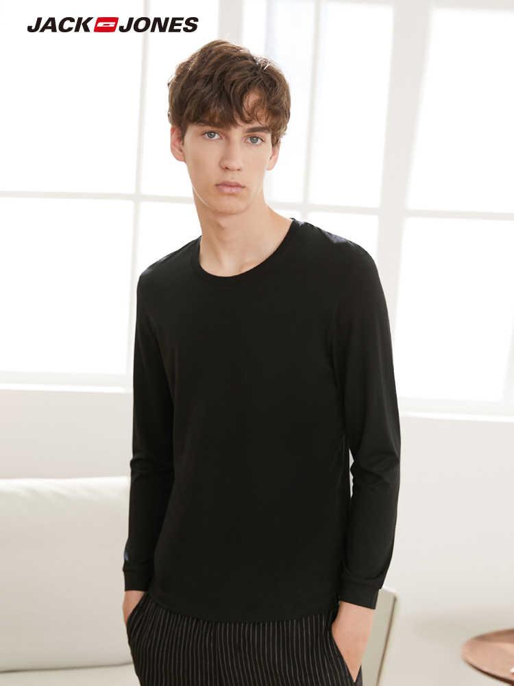 Jack Jones Công Nghệ Đồ Lót Dài Leisurewear Áo | 2194HE503