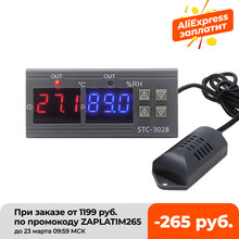 STC-3028 STC-3008 Termostato Digital Interruptor de Controle Humidistat Termostato Controlador De Temperatura E Umidade Termômetro Higrômetro