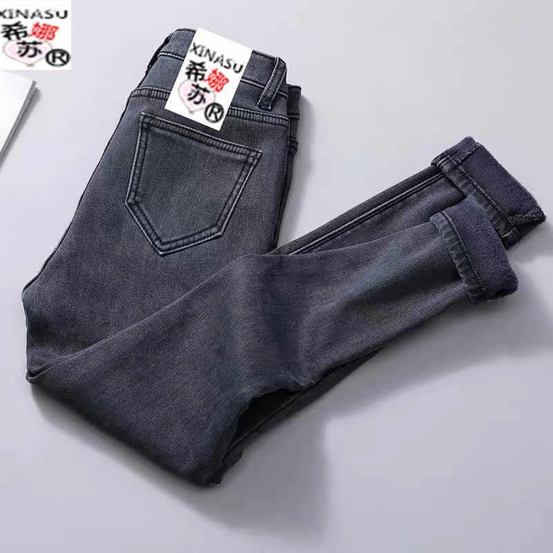 Pantalones vaqueros push up elásticos de mujer, pantalones de talle alto para invierno y verano