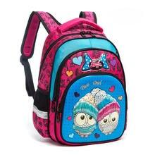 Детские рюкзаки школьные портфели с мультипликационным рисунком