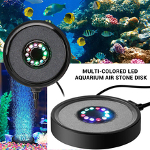 цена на Multi-Colored 12LEDs Aquarium Air Stone Disk Air Bubble Light Round Fish Tank Underwater Bubbler with Auto Color Changing D30