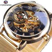 FORSINING mode Sport affaires hommes montres haut marque de luxe mécanique squelette montre-bracelet horloge hommes montre homme pilote