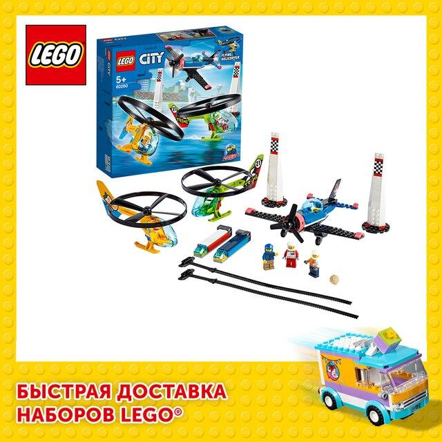 Конструктор LEGO City Airport Воздушная гонка 1