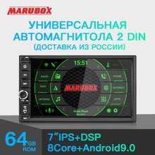Stereo Radio MARUBOX 2-Din Gps Navigation Bluetooth Universal Android-9.0 64G 706PX5DSP