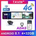 Видеорегистратор avin, 4G, Wi-Fi, Android 8,1, 12 дюймов, Full HD 1080P, GPS-навигация