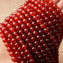 Linxiang Natural Red Agate Round Beads 4/6/8/10/12 mm for DIY bracelet necklace accessories factory direct sales xinyao jewelry 40 4 6 810 12 14 diy f364 red agate beads