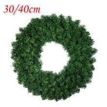 Decoração de natal grinalda 30cm 40cm criptografado pvc verde folha comum grinalda porta pendurado grinalda de natal