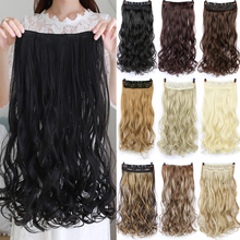 Long Synthetic Hair Clip In Hair Extension