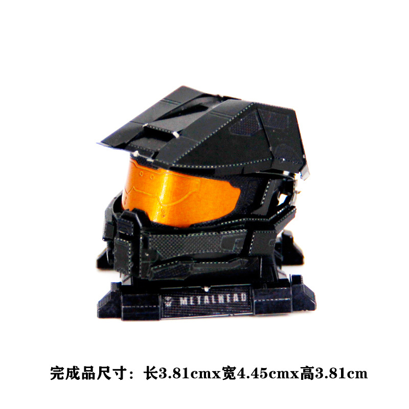 Love Spell Metal DIY Assembled Model 3D Mini Nanometer Jigsaw Puzzle Nimbus Color Master Chief Helmet