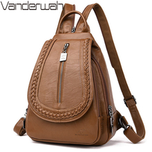 Multifunction Chest Shoulder Bag Female Backpack Luxury Back Pack Women Bagpack Woven Leather Backpack For Teenage Girls Sac