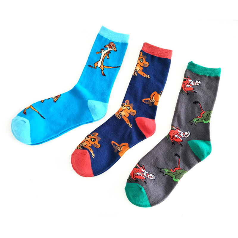 Lion King Animals New Arrival Cute Cartoon Anime Men Women Socks Ankle Socks Kawaii Party Favor Cosplay Gifts