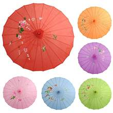 Chinese Japanese Vintage Silk Oilpaper Female Umbrellas Shoots Parasol Dance Props Lightweight Rain Gear Wooden Handle Craft(China)