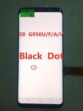 מקורי סופר AMOLED S8 LCD עבור סמסונג גלקסי S8 G950 G950F Lcd תצוגת מסך מגע לספרת עם שחור נקודות