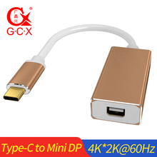 GCX USB C to Mini DP Converter 4K 60Hz USB3.1 Type Display Port Adapter for MacBook Pro Chromebook Pixel S8 S9 Note 8