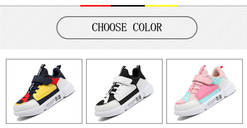 PINSEN 2019 Autumn Kids Sneaker Girls Shoes Fashion Breathable Casual Light Sports Running Shoes For Boys Brand Children Shoes (3)
