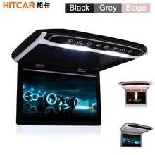 Reproductor de vídeo MP5 y MP4 abatible hacia abajo para coche, Monitor LED HD de 10, 12 y 15 pulgadas con HDMI, SD, ENTRADA AV, tarjeta de 16GB y lector
