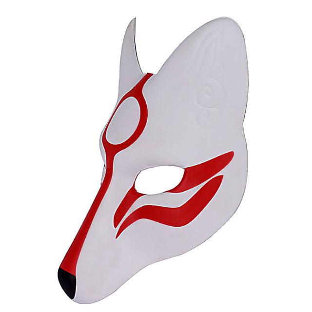 Carnival Fox Mask