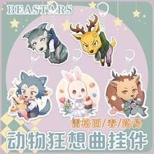 Аниме BEASATRS Beastars волк легоси олень Луи Хару косплей брелок акриловые фигурки сумки кулон брелок 6,5 см подарок