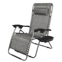 Кресло для отдыха с нулевой гравитацией расширенное складное