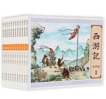 12 Books Lot Picture story Book Classical Stories Journey to the West Picture Books Early Enlightenment Sun Wu Kong Book