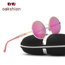 oakshion Vintage Steampunk Sunglasses Women Round Retro Metal Steam Punk For Men Coating Mirror Sun Glasses Oculos De Sol Femini стоимость
