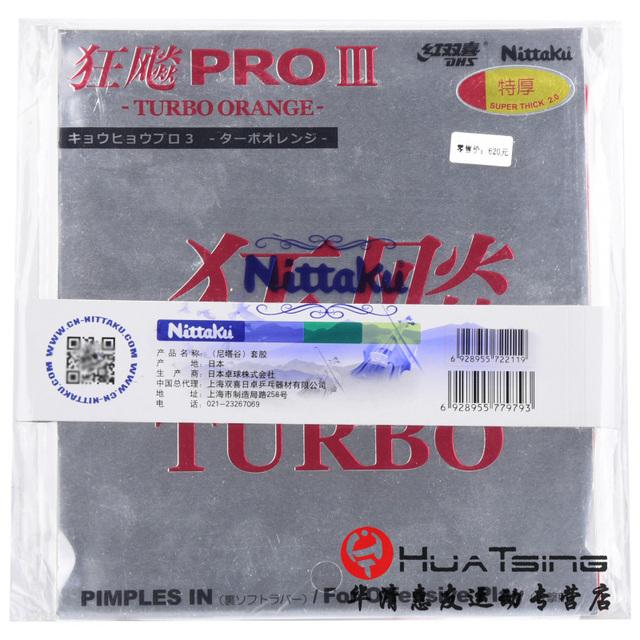 Nittaku Hurricane 3 Neo Table Tennis Ping Pong Rubber SALE