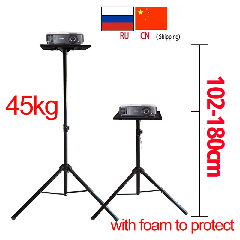 PS3 1.02m-1.8m adjustable 360 rotate universal projector tripod stand bracket DVD Player floor holder laptop stand speaker stand