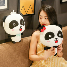 Cute Panda Plush Toys Hobbies Cartoon Animal Stuffed Toy Dolls for Children Boys Baby Birthday Christmas Gift Kawaii