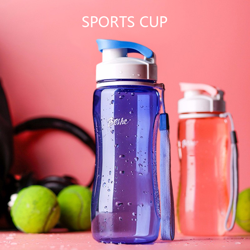 Kettle 720ML plastic water dispenser student outdoor sports school portable space cup leak proof cup drinking Kettle 720ML plastic water dispenser student outdoor sports school portable space cup leak-proof cup drinking water bottle