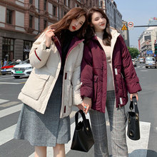 2019 new cotton clothing fashion women's winter jacket loose large size cotton padded coat Korean version of the tide jacket 13 girl s cotton clothes 2018 new children s winterwear thicken korean version of the 14 cotton jacket 13 girls 12 winter coat