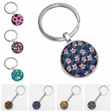 2019 Hot Sale Beautiful Colorful Floral Pattern Car Keychain Popular  From The Batch of Fashion Accessories