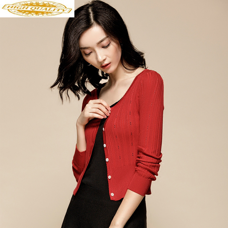 Short Women's Knitted Cardigan White Sweater Women Korean Slim Cardigans Women Tops Red Autumn Woman Clothes 2020 LL01-1