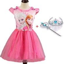 Платья для девочек; летняя детская одежда; платье принцессы Анны и Эльзы; карнавальный костюм Снежной Королевы; детская одежда для свадебной вечеринки; Новогодняя одежда