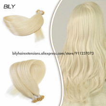 BILY 100% Real Human Keratin I Tip Hair Extensions Machine Remy Stick Tip Hair 20