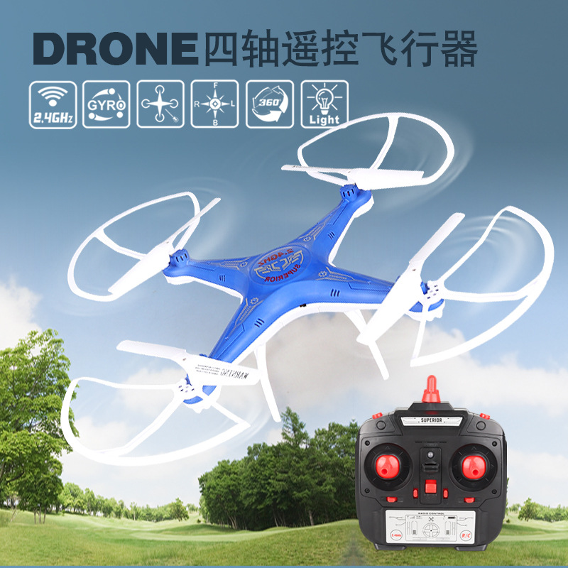 Shop Profession Drone for Aerial Photography High definition Aerial Photography Quadcopter a Key Return Small Unmanned Aerial Ve|  -