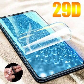 Перейти на Алиэкспресс и купить 29D защита экрана Гидрогелевая пленка для Motorola Moto One Vision Защитная пленка для moto G7 G6 G5s G5 E6 E5 Plus пленка не стекло